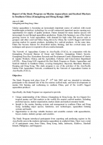 Report of the Study Program on Marine Aquaculture and Seafood Markets in Southern China