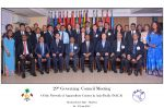 29th Governing Council Meeting held in Malé, Maldives