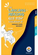 """Scholarships: """"Lancang-Mekong Rice-Fish"""" Program"""