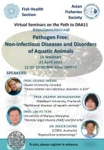 Webinar: Pathogen Free: non-infectious Diseases and Disorders of Aquatic Animals