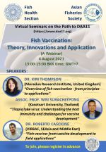 Free webinar: Fish Vaccination: Theory, Innovations and Application, 4 August